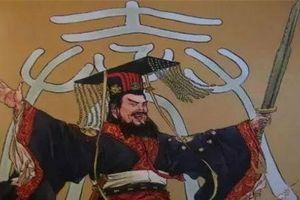 Sự thật té ngửa về thuốc trường sinh của Tần Thủy Hoàng