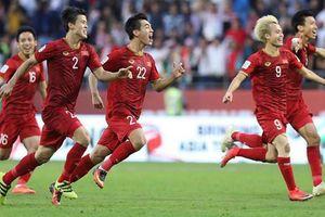 VTV có bản quyền trận Việt Nam vs Indonesia