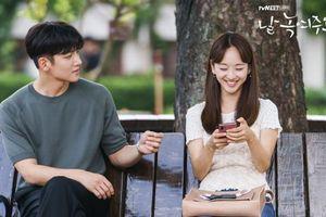 'Melting me softly' tung hình ảnh mới của Ji Chang Wook và Won Jin Ah
