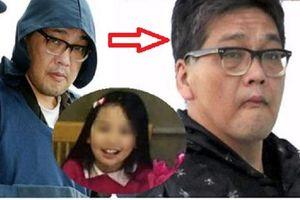Xử phúc thẩm vụ bé gái Việt bị sát hại ở Nhật Bản