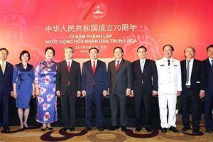 Long trọng kỷ niệm 70 năm Quốc khánh Cộng hòa Nhân dân Trung Hoa tại Hà Nội