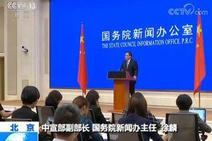 Trung Quốc khẳng định không có ý định thay thế hay thách thức Mỹ