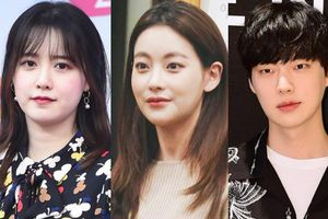 Bị gán làm 'tiểu tam' cướp Ahn Jae Hyun, mỹ nhân 'Hoa du ký' khiến công chúng lo lắng vì bài đăng mới nhất