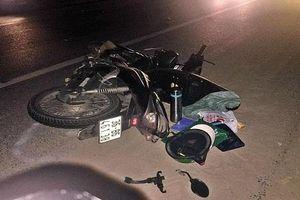 Truy tìm tài xế ô tô tông chết 2 người rồi bỏ trốn