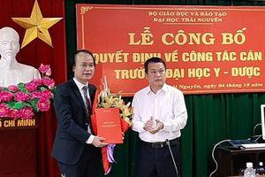 PGS.TS Nguyễn Tiến Dũng được giao Phó Hiệu trưởng phụ trách Trường ĐH Y - Dược Thái Nguyên