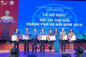 250 công nhân lao động xuất sắc tham gia Hội thi Thợ giỏi năm 2019