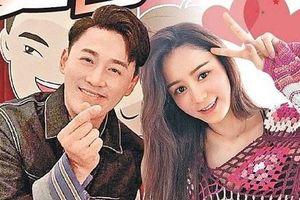 Tài tử TVB Lâm Phong đăng ký kết hôn với bạn gái người mẫu xinh đẹp