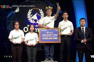 Nam sinh Quảng Ninh giành vé vào thi tháng được MC nhận xét có biểu cảm 'sinh động'