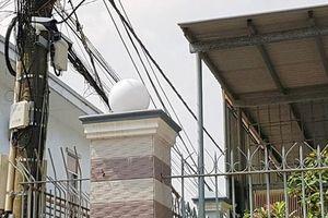 Ủy viên Ban Thường vụ Tỉnh ủy Sóc Trăng đã hoàn tiền ngân sách lắp camera tại nhà riêng