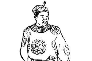 An đô Vương Trịnh Cương: Tức cảnh duy tình