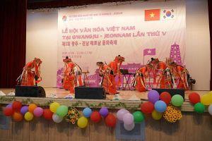 Lễ hội Văn hóa Việt Nam lần thứ V tại Hàn Quốc