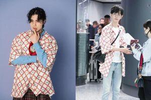 Lee Dong Wook đụng hàng áo với Tiêu Chiến: Ai đẹp hơn ai?