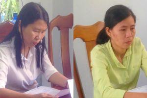 Cựu Giám đốc và Phó giám đốc Agribank Ninh Diêm bị bắt