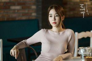 Những mỹ nhân Hàn sở hữu thân hình quyến rũ ở tuổi U40