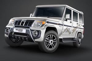 'Phát sốt' ô tô SUV địa hình phiên bản đặc biệt có giá 296 triệu đồng