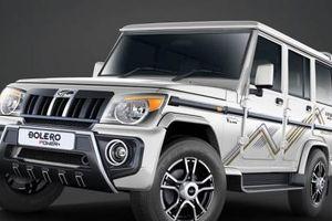 'Phát sốt' chiếc ô tô SUV địa hình bản đặc biệt mới trình làng giá chỉ 296 triệu đồng