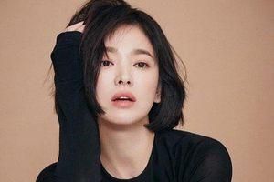 Song Hye Kyo đứng đầu top 10 mỹ nhân đẹp nhất xứ Hàn