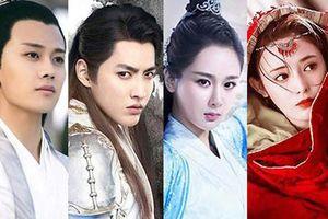 Choáng ngợp với dàn diễn viên tin đồn của 'Trâm Trung Lục': Gom hết trai xinh gái đẹp của showbiz Hoa Ngữ!