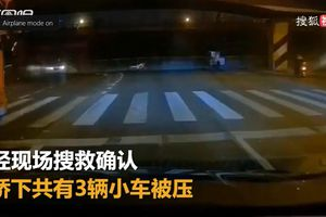 Kinh hoàng khoảnh khắc sập cầu vượt cao tốc ở Trung Quốc chiều qua