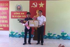 Trao thưởng tài xế xe bán tải húc nghi phạm cầm súng cướp tiệm vàng ở Quảng Ninh