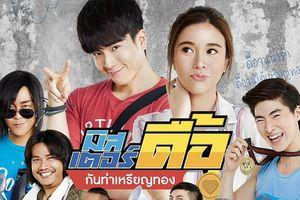 Nonkul và dàn cast phim Thái 'Dì' ơi đừng có bồ gửi lời chào tới fan Việt