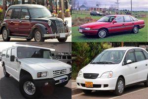 Những mẫu xe Toyota bị lãng quên