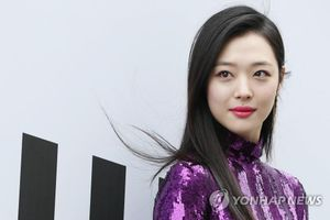 Phát hiện nữ ca sĩ xinh đẹp Hàn Quốc tử vong, nghi tự tử