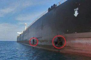 Iran công bố ảnh tàu dầu trúng tên lửa