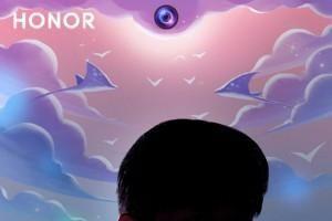 Honor 20 Lite sẽ chính thức trình làng ngày 15/10