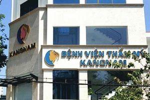 Sở Y tế TP.HCM nói gì vụ người phụ nữ chết sau khi thẩm mỹ viện tại Kangnam