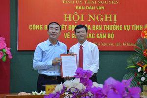 Nhân sự mới các tỉnh Đồng Tháp, Thái Nguyên, Đồng Nai, Quảng Bình