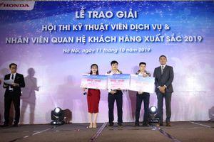 Honda Việt Nam vinh danh những nhân viên, kỹ thuật xuất sắc nhất
