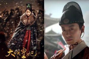 Bom tấn cổ trang nữ chủ 'Đại Minh phong hoa' của Thang Duy và Chu Á Văn tung trailer hấp dẫn!