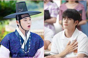 Phá kỷ lục của Ong Seong Woo, Park Ji Hoon (Wanna One) đứng đầu BXH diễn viên 5 tuần liền