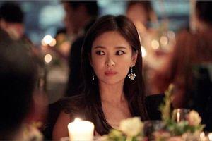 Ngộp thở trước vẻ đẹp của Song Hye Kyo: Dự sự kiện đầu tiên tại Hàn hậu ly hôn Song Joong Ki!