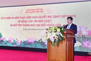 Chủ tịch Quốc hội Nguyễn Thị Kim Ngân dự Lễ kỷ niệm 10 năm thực hiện Nghị quyết của ubtvqh về nâng cấp lên báo loại 1 và đổi tên Báo Đại biểu Nhân dân