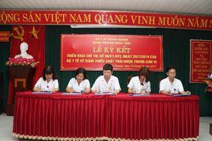 BVĐK tỉnh Tuyên Quang quyết tâm giảm thiểu chất thải nhựa