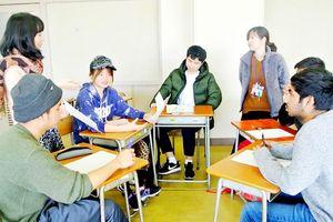 Ngôi trường hỗ trợ hòa nhập
