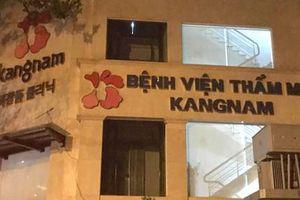 Gia đình 2 bệnh nhân tử vong ở bệnh viện Kangnam, EMCAS bãi nại