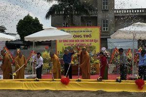 Lễ công bố quyết định bổ nhiệm trụ trì và động thổ xây dựng chính điện chùa Đồng Lễ