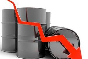 Giá xăng dầu hôm nay 21/10 tiếp đà giảm nhẹ