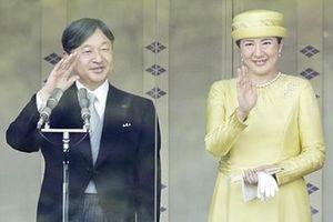 Khám phá về ngày lễ đăng quang của Nhật hoàng Naruhito