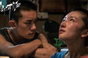Sau bao gian nan, 'Em của niên thiếu' của Châu Đông Vũ, Dịch Dương Thiên Tỉ chính thức thông báo lịch công chiếu