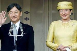 2 nghìn quan khách dự lễ đăng quang của Nhật hoàng Naruhito