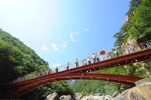 Hàn Quốc để ngỏ tham vấn với Triều Tiên về các cơ sở ở núi Kumgang