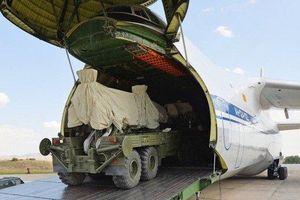 S-400 đã về tay, Thổ Nhĩ Kỳ chuẩn bị sẵn sàng giương nòng nhắm tới mục tiêu?