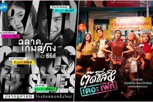 GDH tung 4 poster phim Thái Lan lớn cuối năm 2019 đầu năm 2020: Không thể bỏ lỡ bản truyền hình của 'Bad Genius'
