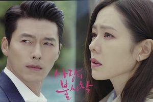 Nhận xét teaser phim của Son Ye Jin - Hyun Bin, Knet: 'Hẹn hò 100%, cưới sớm thôi!'