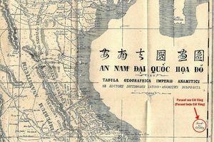 Cuối thế kỷ 15, bản đồ do phương Tây xuất bản đã thể hiện Hoàng Sa, Trường Sa là của Việt Nam