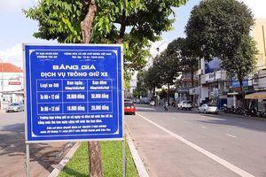 Dân ái ngại vì tiền gửi ô tô dưới lòng đường